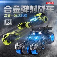 合金回力玩具车3合1弹射战车摩托车赛车摆件越野汽车仿真车模型