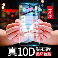 �O果7�化膜iphone8全屏覆�wplus手�CSE2全包�8P防�Qt新iphonese防�Q膜i8�o眼i7P抗�{光ip7八