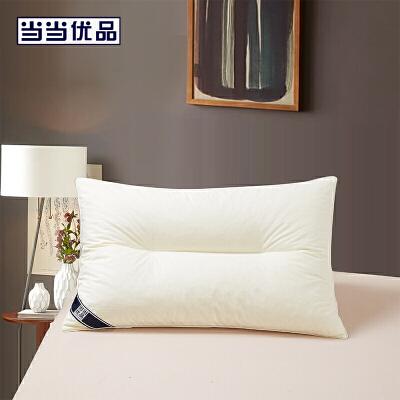 当当优品天然乳胶枕 两区可调节高度乳胶颗粒枕芯枕头学生款 40*60cm