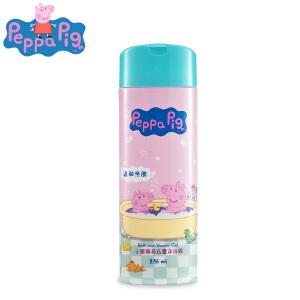 Peppa Pig小猪佩奇  儿童润肤护肤品 宝宝牛奶蛋白天然配方 男孩女孩沐浴露(蓝色) 236毫升