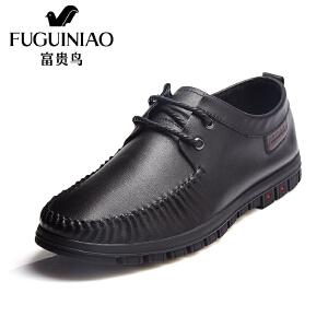 富贵鸟男鞋 商务休闲皮鞋 男士系带休闲鞋低帮鞋