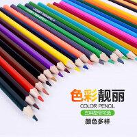 晨光彩色铅笔 无毒儿童幼儿绘画素描36色小学生24色48色彩色铅笔