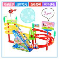 儿童电动玩具益智男孩小猪佩琪小黄鸭爬楼梯女孩鸭子佩奇滑梯宝宝
