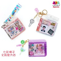 ins零钱包 追星小钱包 韩国透明闪亮PVC挂脖卡套 少女心果冻卡包
