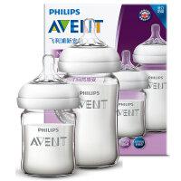 飞利浦新安怡宽口径自然顺畅玻璃奶瓶 4盎司125毫升/8盎司240毫升/新生儿套装