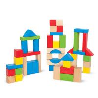 儿童节礼物 男孩50粒积木1-2-3岁宝宝婴儿男女孩智力儿童木制进口榉木 花色