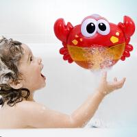 宝宝洗澡玩具儿童戏水婴儿洗澡神器螃蟹泡泡机男孩女孩花洒