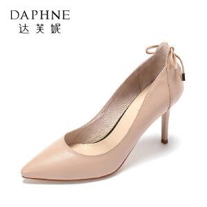 【达芙妮集团】 春夏舒适羊皮高跟鞋简约尖头蝴蝶结细跟单鞋