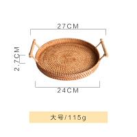 手工水果框子竹编篮子水果篮藤编面包篮家用食品收纳篮编织篮收纳筐