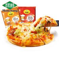 【酣畅】畅享5份成品披萨套餐7英寸培根芝士匹萨速冻比萨饼pizza