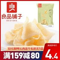 满减【良品铺子虾片25g×1袋】 烤肉味 膨化零食炸虾片儿时怀旧零食好吃的休闲食品
