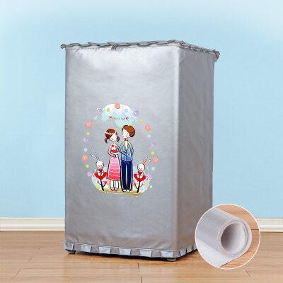 松下全自动波轮洗衣机罩防水防晒防尘上开套6/6.5/7/7.5/8/9公斤 发货周期:一般在付款后2-90天左右发货,具体发货时间请以与客服协商的时间为准