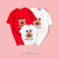 三口四口亲子短袖T恤 亲子装夏全家装2018新款大码红色春节母女装