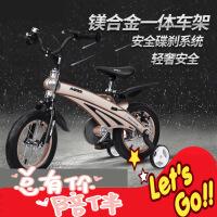 【支持礼品卡】儿童自行车3岁男女宝宝脚踏车2-4-6岁童车12/14/16寸小孩单车 x3a