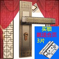 中式门锁室内家用卧室实木门锁具静音套装通用三件套磁吸力门把手