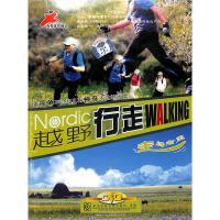越野行走(1片装)DVD( 货号:200001847781623)