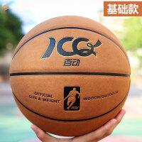 室外水泥地耐磨篮球手感5号儿童7号学生翻毛篮球