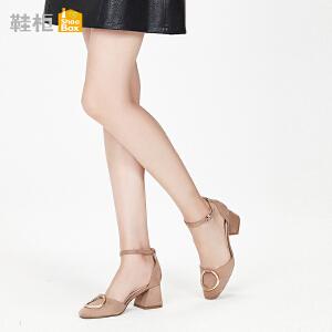 达芙妮集团鞋柜鞋柜18春杜拉拉金属装饰方头方跟玛丽珍鞋时