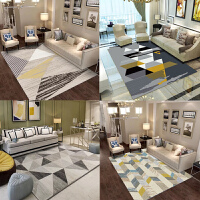 茶几地毯客厅现代简约家用沙发地垫定制北欧长方形几何宜家可机洗