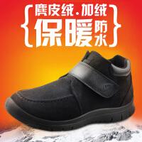 回力棉鞋男鞋子冬季加绒保暖鞋中老年休闲鞋防滑棉靴一脚蹬爸爸鞋