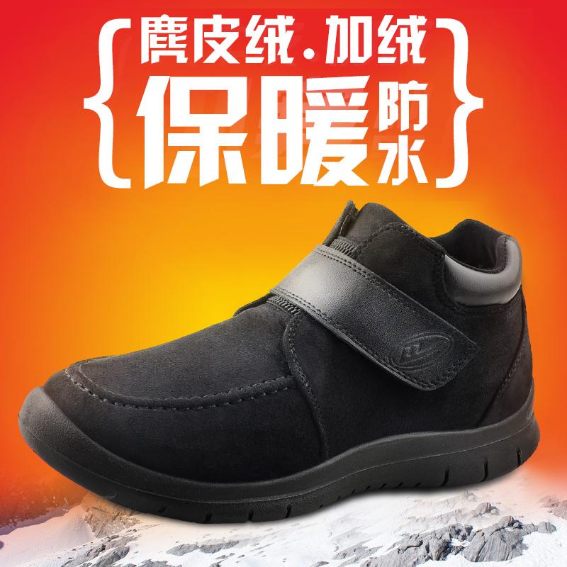 回力棉鞋男鞋子冬季加绒保暖鞋中老年休闲鞋防滑棉靴一脚蹬爸爸鞋保暖棉鞋 防水防滑