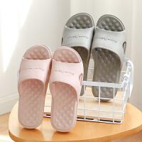 浴室拖鞋女家用夏季室内家居软底洗澡防滑情侣居家按摩凉拖鞋男士
