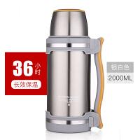 家用304不锈钢车载水壶旅行户外保温杯大容量2000ml热水瓶壶SN7180