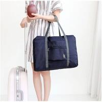 七夕礼物旅行手提包行李收纳袋衣物内衣整理袋大容量单肩包防水衣服包 藏青色 大