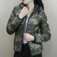 Adidas阿迪达斯 女子 运动羽绒服 两面穿防风羽绒夹克CD0682