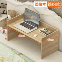 床上用的笔记本电脑桌简约床头书柜书架大学生宿舍写字台书桌80