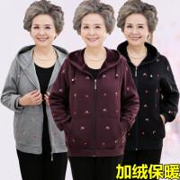 中老年女装外套宽松春装50-60岁妈妈装秋上衣老人奶奶装加绒卫衣