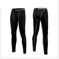 运动紧身长裤足球跑步训练裤高弹速干篮球打底裤压缩弹力健身裤男