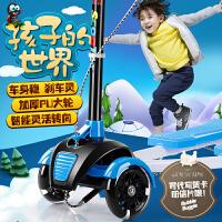 宝宝双脚踏板车儿童蛙式滑板车3-14岁小孩四轮闪光剪刀车