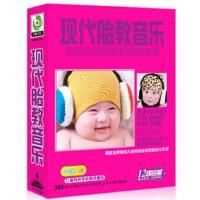 现代胎教音乐 6VCD MMBB 孕妇准妈妈