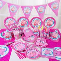 儿童生日派对用品卡通周岁主题套装配件节庆用品卡通聚会场景背景装饰布置