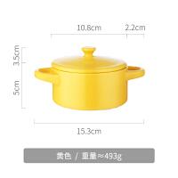 双耳陶瓷蒸鸡蛋羹小碗用带盖耐高温婴儿炖蛋蒸蛋碗宝宝辅食烤碗 带盖