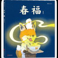 春福 张越 9787559645722 北京联合出版公司