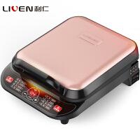 利仁(Liven)LR-D3303电饼铛家用双面加热电饼档大容量煎饼锅烙饼