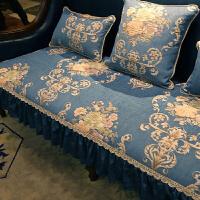 欧式贵妃客厅坐垫通用蓝色实木沙发垫美式四季防滑套罩巾布艺 维也纳森林【蓝】