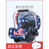 【支持礼品卡】提篮式汽车儿童安全座椅新生儿宝宝汽车用便携车载摇篮w1u