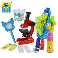 幼儿园玩具显微镜天文望远镜新年礼物科教光学玩具套装科普入门