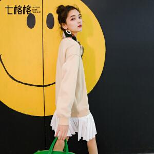七格格假两件卫衣裙2018春季新款韩版显瘦内搭小个子长袖拼接连衣裙子女