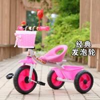 儿童三轮车脚踏车宝宝童车婴儿手推车小孩自行车2-3-5岁玩具 桔红色 经典粉色
