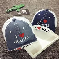 儿童鸭舌帽夏季遮阳帽男宝宝帽子1-2岁女童棒球帽网帽防晒婴儿帽