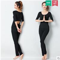 优雅气质美背圆领上衣两件套跑步健身服女舞蹈服瑜伽运动套装女形体衣长裤