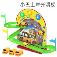 小火车轨道校车滑滑梯电动拼装魔幻悬浮磁力宝宝儿童玩具音乐灯光