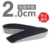 增高鞋垫男内增高记忆棉鞋垫增高垫女士半垫男士全垫运动透气隐形3CM鞋垫
