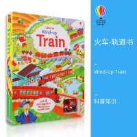 英文原版 Wind-up Train 发条的小火车 发条轨道书 大开本纸板 环游世界轨道玩具书 儿童智力开发互动读物 Usborne 益智类图书 3-6岁