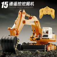 大号15通道合金遥控工程车 电动充电挖土挖掘机 儿童模型玩具