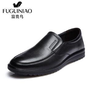 富贵鸟 年秋季新款头层牛皮舒适套脚商务休闲男鞋